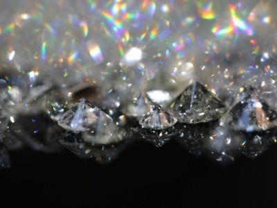 Евразийский алмазный центр