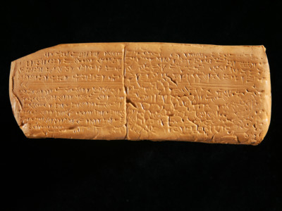 Хурритский гимн на древней пластине