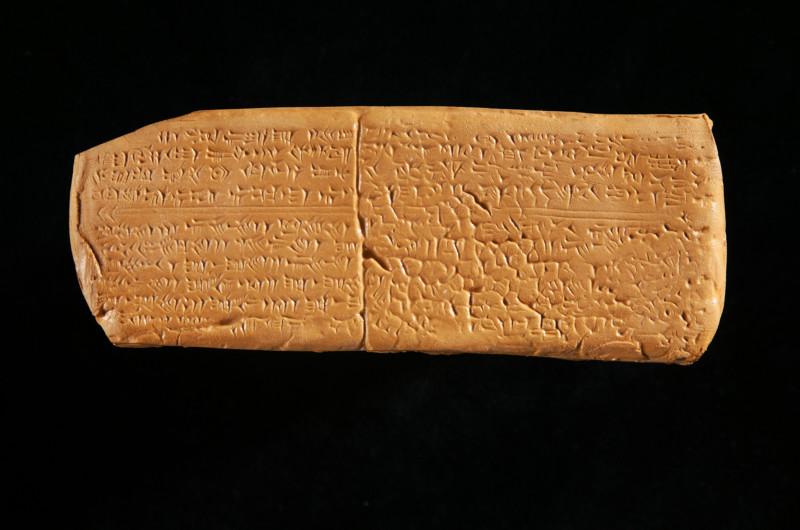 Как звучит древняя мелодия