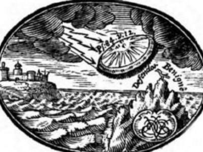 НЛО посещает Землю . Иллюстрация из книги Иоганна Каспара Функа