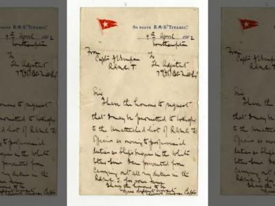Письмо Джона Симпсона