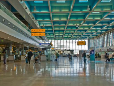 Дистанционный обнаружитель пригодится в аэропортах