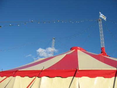 Российские циркачи