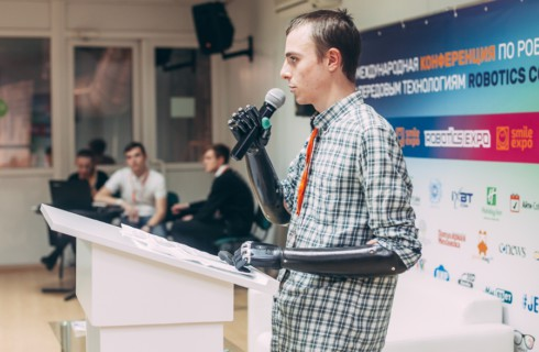Robotics Expo 2016: добро пожаловать в роботизированное будущее!