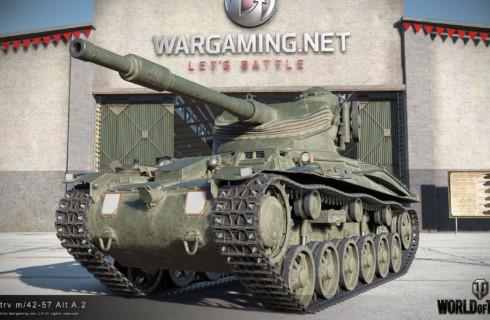 Вселенная World of Tanks получила долгожданное обновление