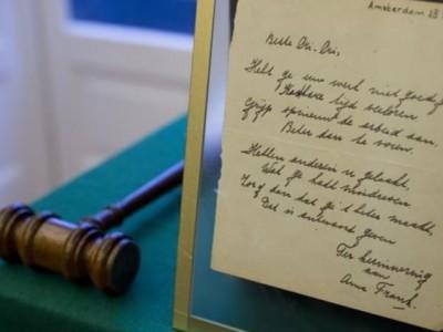 Письмо Анны Франк