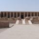 Важные особы Египта жили в отдельном городе