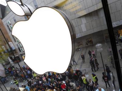 Дополненная реальность Apple