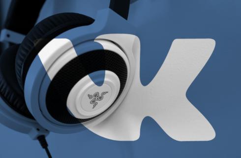Приложение «Музыка ВКонтакте» сменило название и стало платным