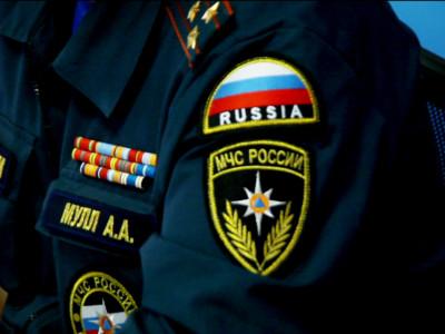 Оповещение от МЧС России