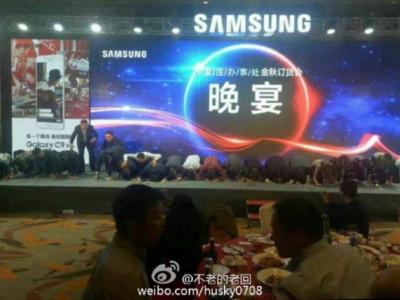Скандал Samsung