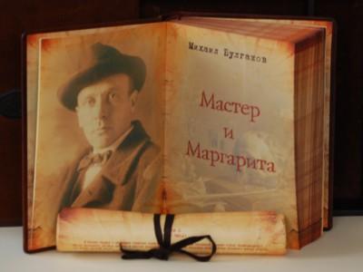 Тайну смерти Булгакова раскрыла его рукопись
