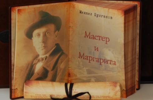 Рукопись «Мастер и Маргарита» позволила раскрыть тайну смерти Булгакова