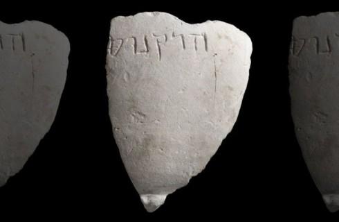 Именную 2000-летнюю чашу нашли в Израиле