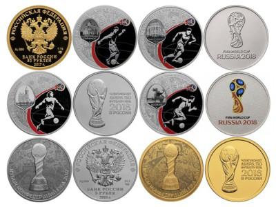 Монеты к Чемпионату мира по футболу-2018