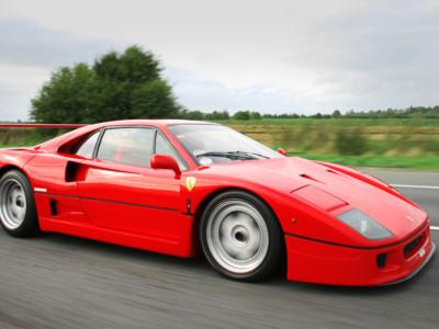 Топ-5 лучших Ferrari: Ferrari F40