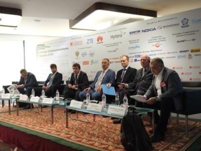 Федеральный форум «ИКТ-инфраструктура Чемпионата мира по футболу FIFA 2018 в России»