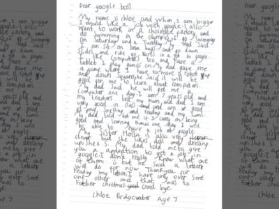 Письмо Хлои