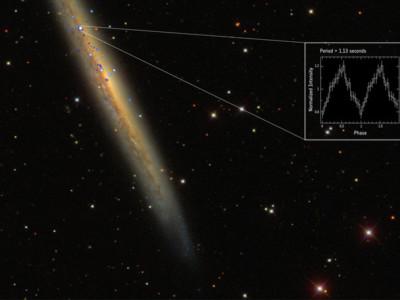Самый яркий пульсар NGC 5907 X-1