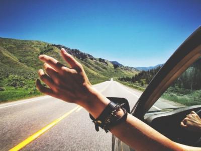 Навыки путешественника