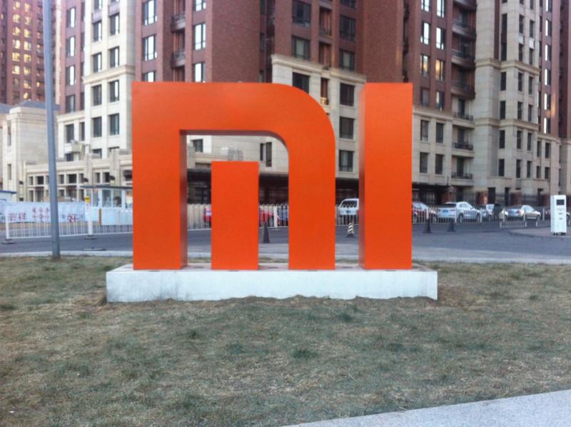 Xiaomi представила «умные» весы и «умный» термометр