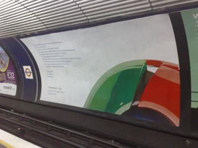 Блокировщик рекламы Google Chrome