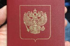 Украинцам стало проще стать гражданами России