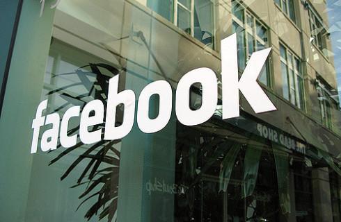 Способы защитить аккаунт на Facebook