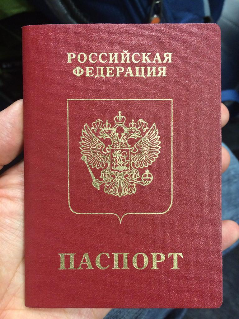 Быть россиянином стало выгоднее
