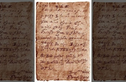Расшифровано 300-летнее письмо дьявола