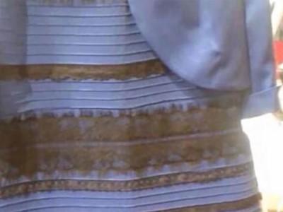 Какого цвета платье: синие и черное или белое и золотое?