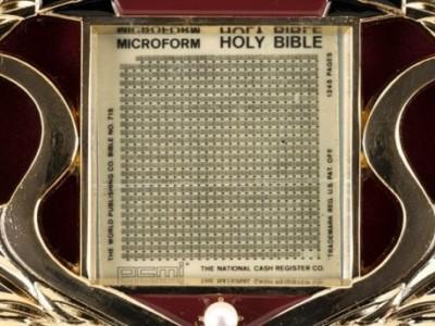 Библия, отправившаяся в космос