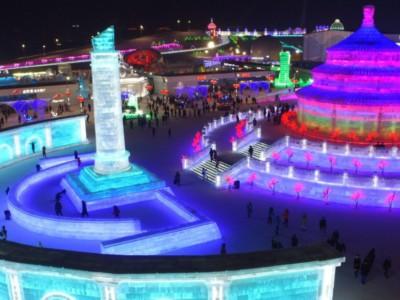 Фестиваль в Харбине