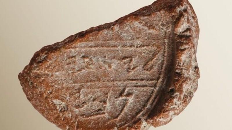 Найдена печать библейского пророка