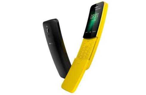 Nokia выпустит телефон-банан