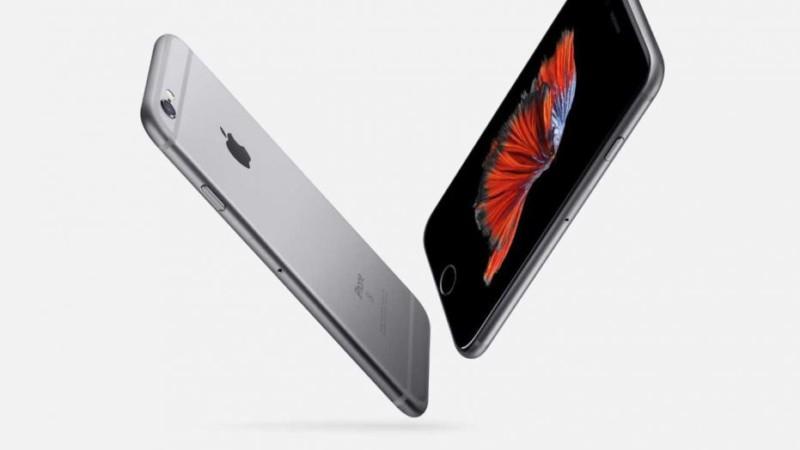 Apple готовит бюджетный смартфон