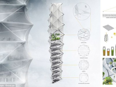 Концепция небоскреба-оригами