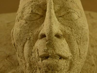 Маска-лицо Пакаля Великого