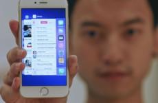 Apple раскрывает свои секреты