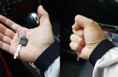 Не держите ключи между пальцами для самозащиты