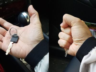 Как правильно держать ключи