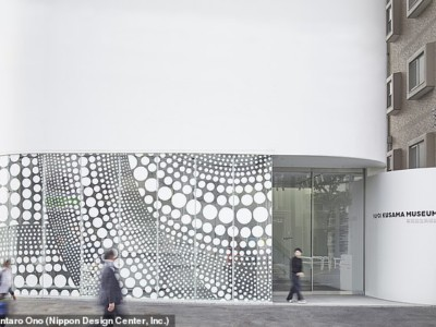 Музей Yayoi Kusama, Токио, Япония