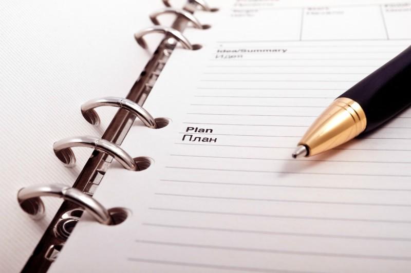 Как минимизировать беспокойство и составить самый эффективный план на день